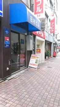 スマホスピタル 広島駅前店