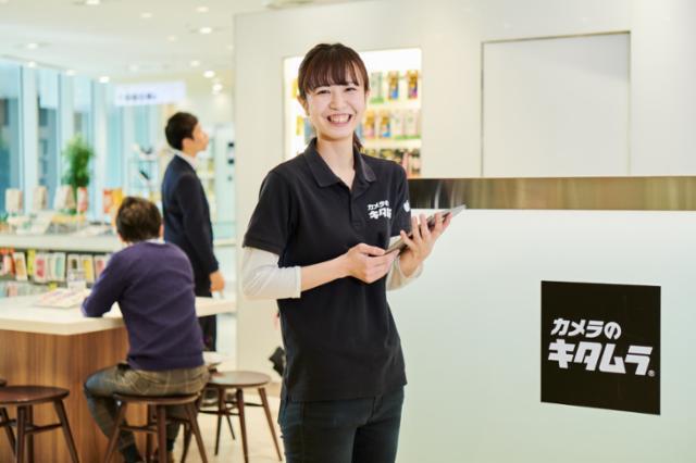 アップル製品サービス 水戸・下市店_7934