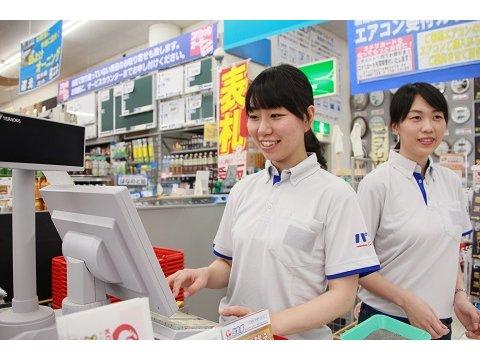 ハード&グリーン いすみ岬店(ホーム社員)