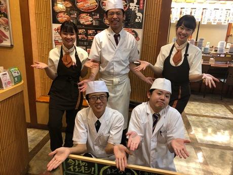 寿司まどか 伊集院店