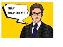 アイコム株式会社