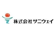 株式会社サニウェイ
