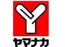 株式会社ヤマナカ 八事フランテ館