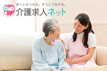 ケアレックス株式会社/スターク訪問介護ステーション伏見
