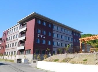 社会福祉法人北海道ハピニス 特別養護老人ホーム和幸園/和幸園ホームヘルプサービス事業所