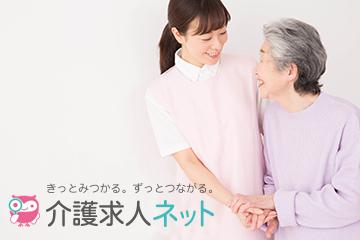 株式会社コンプリート/ケアセンターおがわ(クリーンスタッフ)