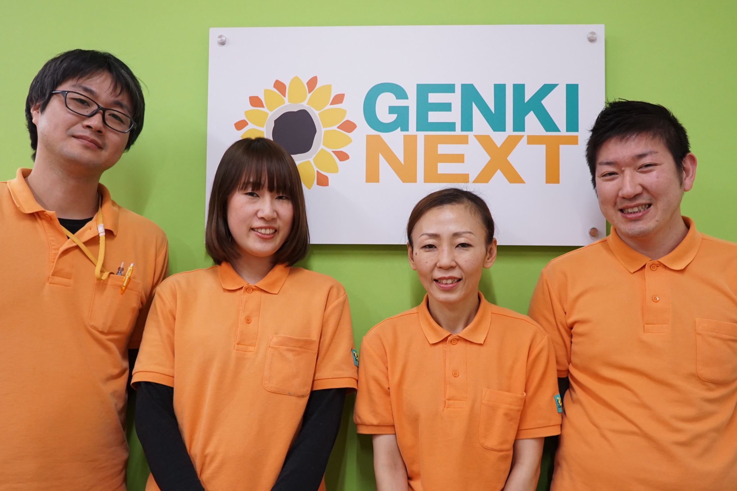 株式会社ハートフルメディカルケア・GENKI NEXT松戸五香/GENKI NEXT松戸五香