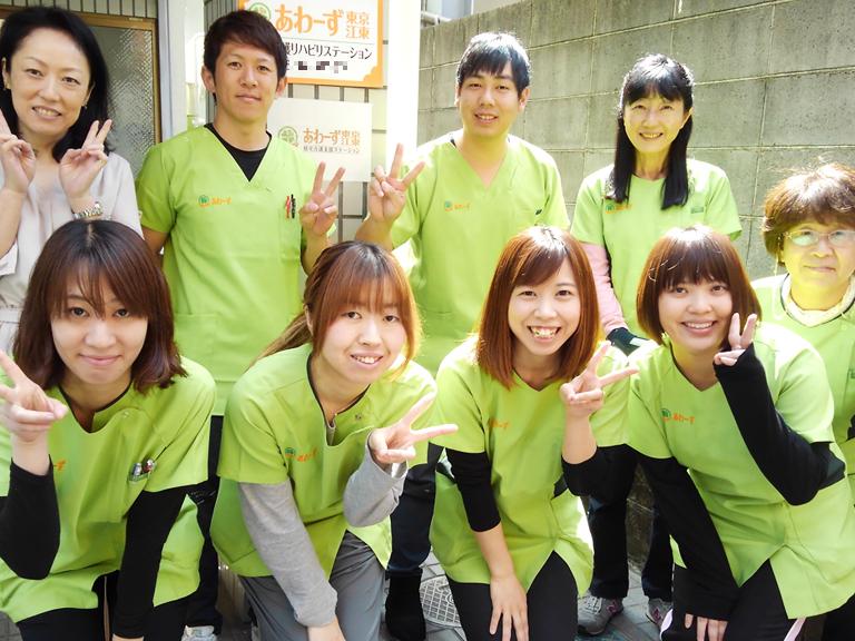 株式会社あわーず/あわーず東京江東訪問看護リハビリステーション