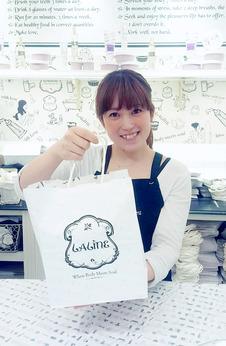 Laline(ラリン) アトレ恵比寿店