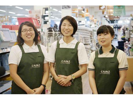 カインズ 広島LECT店