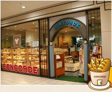 コンコルドノクティ2号店