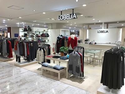 ロベリア 札幌麻生店