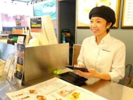 カフェモロゾフ 札幌ステラプレイス店