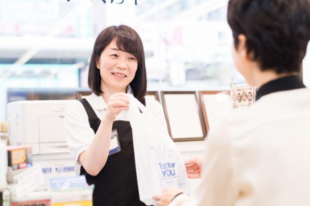 マツモトキヨシ エスパル福島店