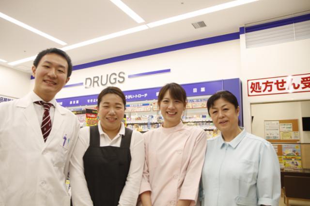ドラッグストア マツモトキヨシ中島店