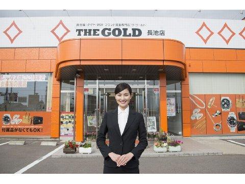 【転勤なし】ザ・ゴールド 新発田店