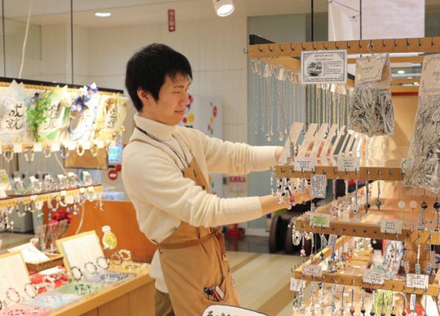アナヒータストーンズ(Anahitastones) オリナス錦糸町店
