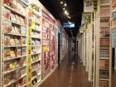 メディアカフェポパイ RR町田店