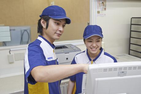ミニストップ 十和田北里大学店