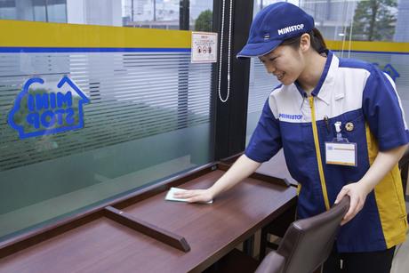 ミニストップ 岐阜水海道店