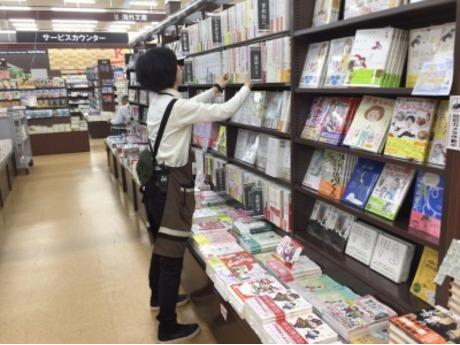 メディアパークミドリ福島南店(みどり書房)