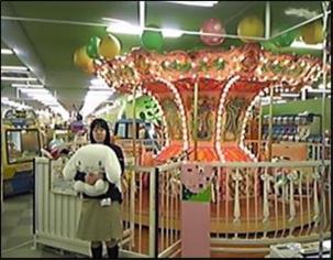 モーリーファンタジー 横手店