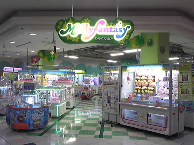 モーリーファンタジー ノア店