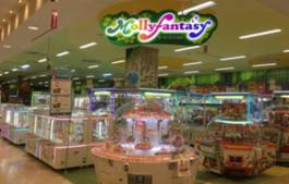 モーリーファンタジー 甲府昭和店