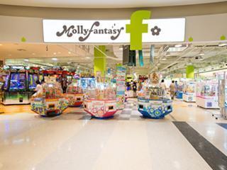モーリーファンタジー f 広島祇園店