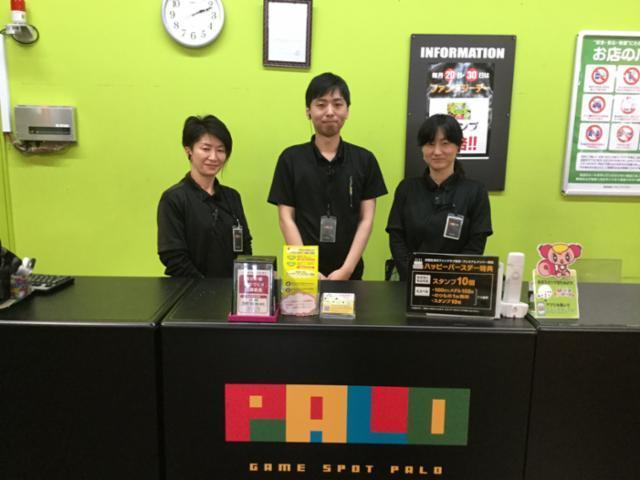 PALO埼玉大井店