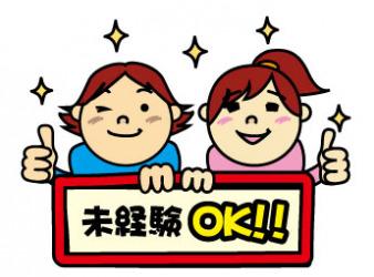 株式会社QCDクリエイト 山口支店