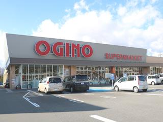オギノ 上今井店