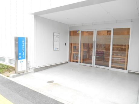 ニチイケアセンター江波(広島支店)