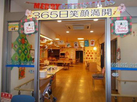 ニチイケアセンター豊田(岡崎支店)