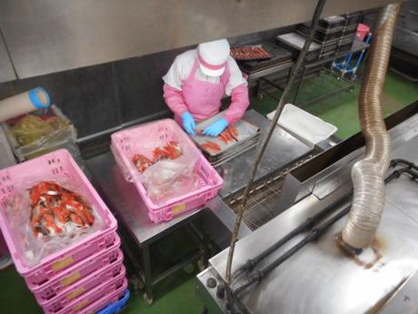 日本クッカリー 厚木工場