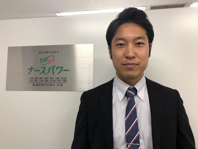 アースサポート株式会社 アースサポート富山
