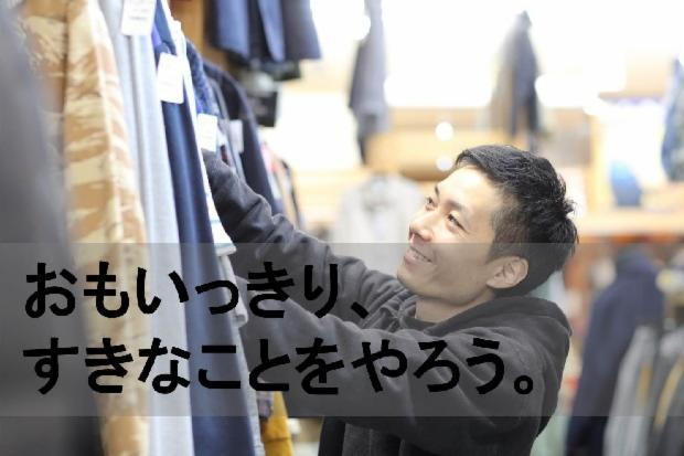 買取王国豊田インター店