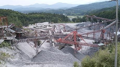 オーリス 茨城砕石工場