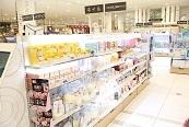 イオンリテール株式会社 イオン大垣店