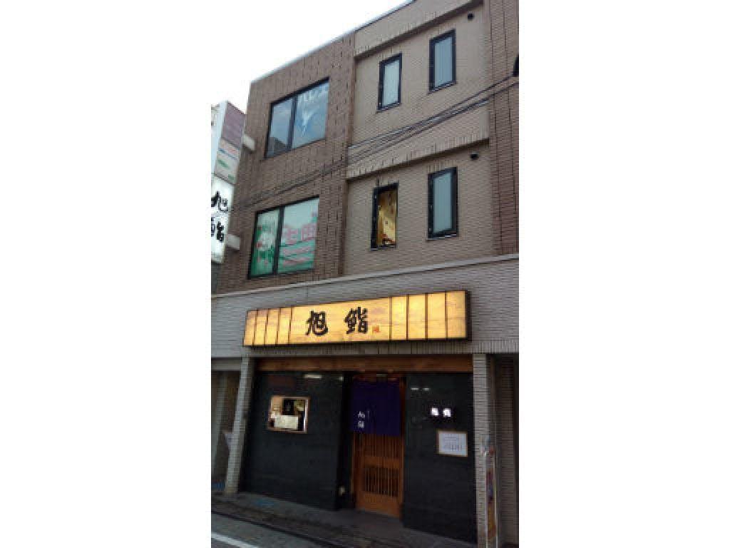 七田式浜田山教室