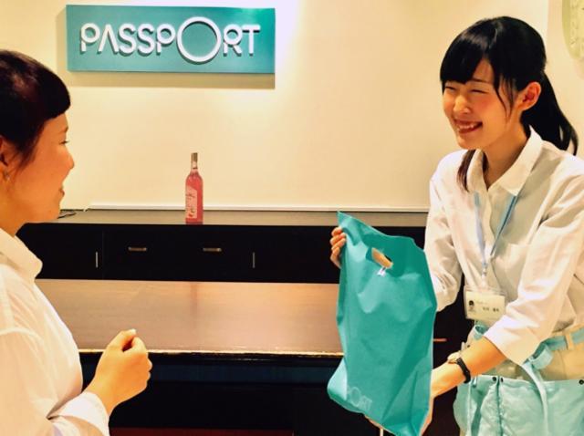 パスポート(PASSPORT) 金沢アピタタウン店