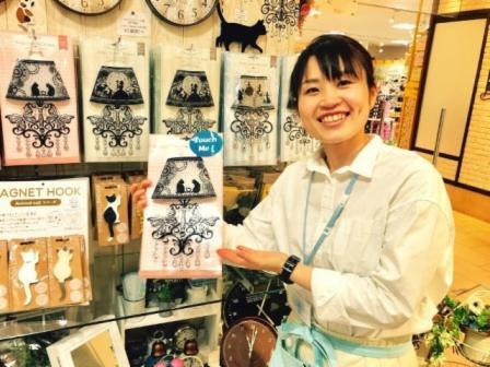 パスポート(PASSPORT) 高松店