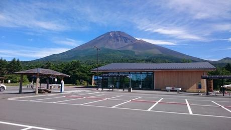 ピカグループ 森の駅富士山