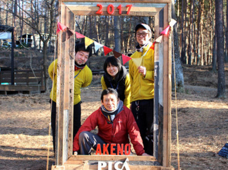 ピカグループ PICA八ヶ岳明野