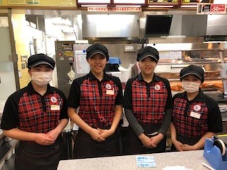 ケンタッキーフライドチキン 佐賀鍋島店