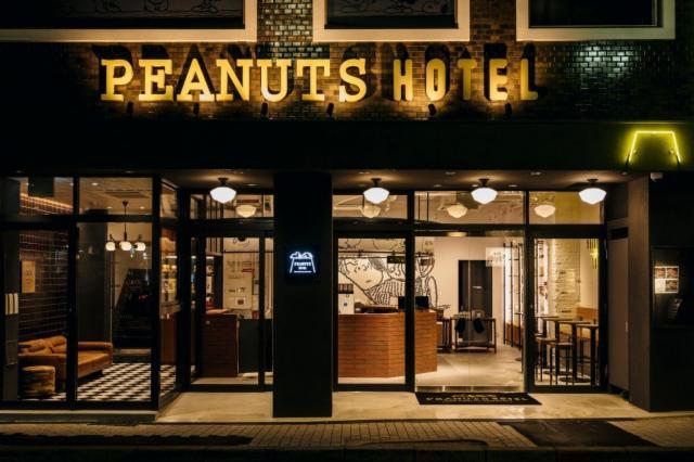 ピーナッツ ホテル