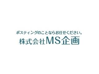 株式会社MS企画 阪神営業所