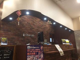 コミックバスター クリアーカフェ 佐久平店