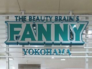 FUNNY仙台市名坂店