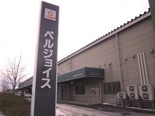 惣菜加工センター